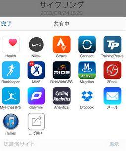 https://itunes.apple.com/jp/app/wahoo-fitness/id391599899?mt=8