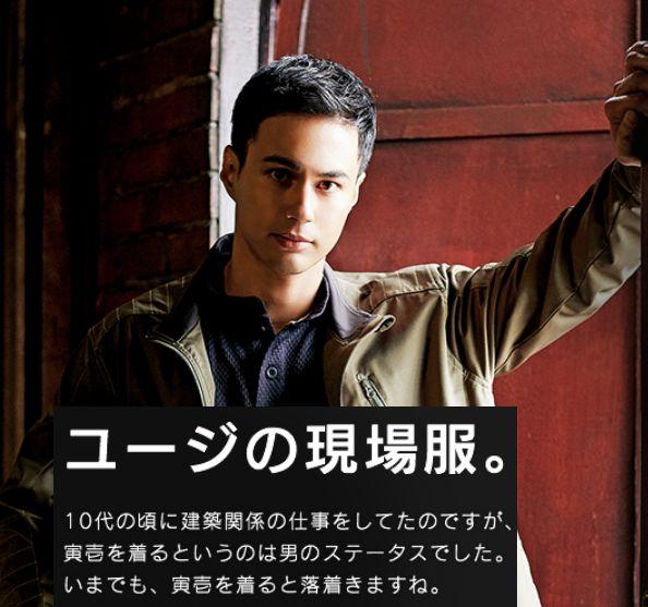 http://www.toraichi.com/
