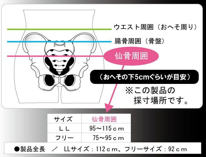 https://item.rakuten.co.jp/fukushi-kobo/000-95867/