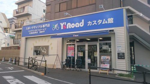 http://ysroad.co.jp/hiroshima/2019/02/17/31642