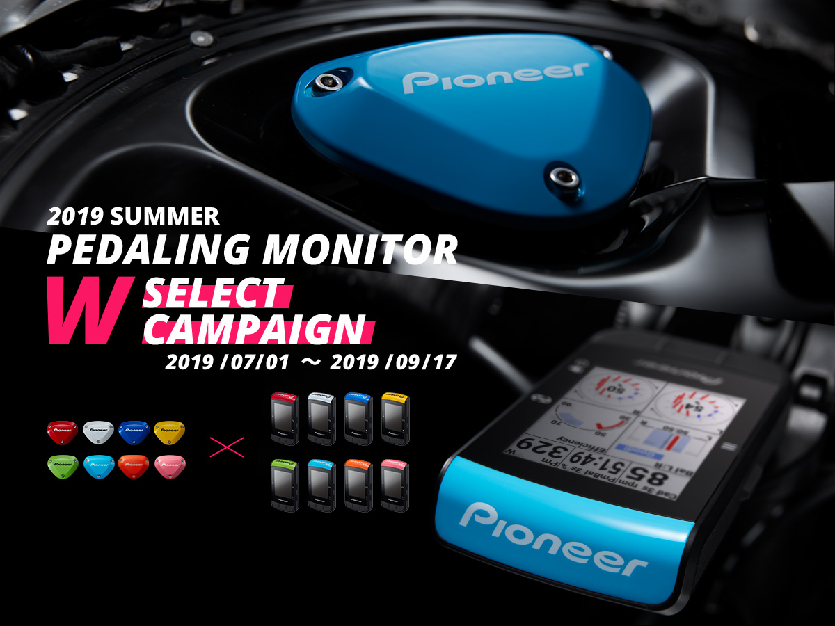 http://pioneer-cyclesports.com/jp/campaign