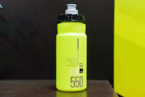 https://www.elite-it.com/en/products/water-bottles/racing